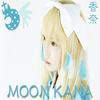 Moon Kana