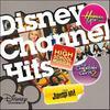 Les derniers films de Disney, il te suffit de cliquer sur le lien pour les voir.