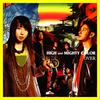 ROCK PIT / Komorebi no Uta -ROCK PIT ver. (2008)