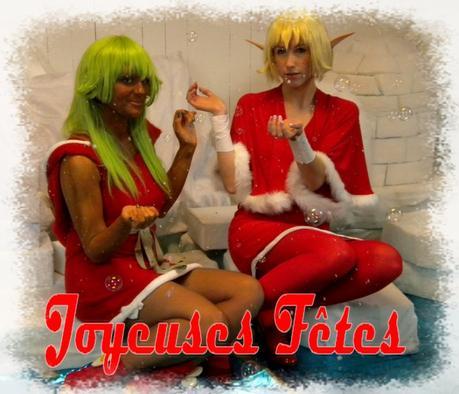 Passez de joyeuses Fêtes de fin d'année :)