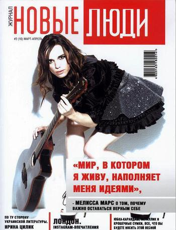 2013 April 07 - Melissa Mars en couverture d'un magasine Ukrainien !