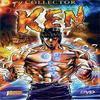 ken le survivant  ^^