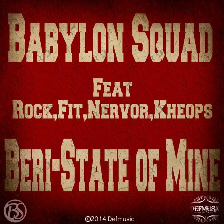 Babylon Squad