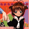 Card Captor Sakura OST 2