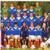 Zidane en Equipe de France Cadets