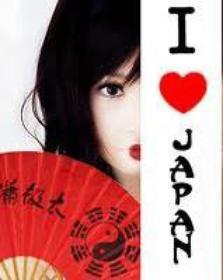 Un peu de japonais