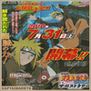"Le Nouveaux film Naruto : ""The lost tower"""