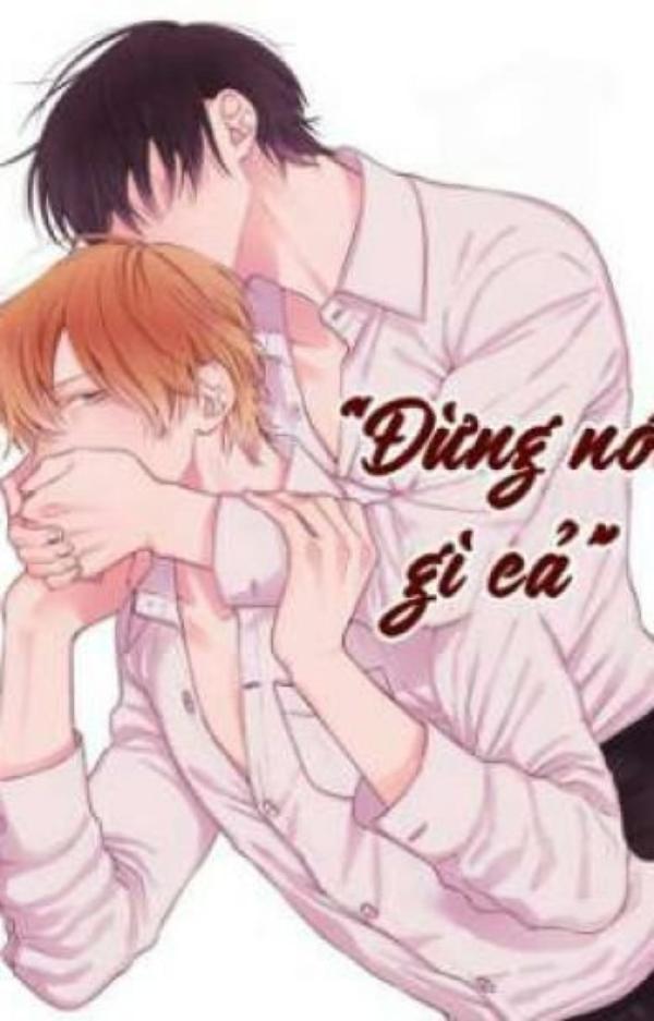 Nanimo Iwanai (何も言わない) / Don't Tell Anyone (Shounen-Ai)