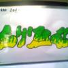 stygoo
