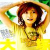 N°4---Ai Otsuka