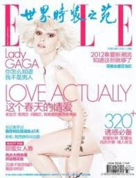 Lady gaga en couverture du Magazine ELLE chinois de Février  .