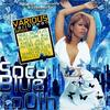 Soca Blue tooth Riddim 2008