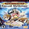 XxXxXxXxXx_-_ Tales of the World : Radiant Mythology_-_xXxXxXxXxX