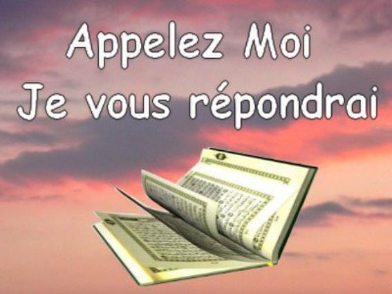 ۞܀ ܁ ۞ ܁܀ ܁ ۞ ܁ ܀ ܁ ۞ ܁ ܀ ܁ Les 40 Rabana (Dou'a du coran)۞܀ ܁ ۞ ܁܀ ܁ ۞ ܁ ܀ ܁ ۞ ܁ ܀ ܁ ۞