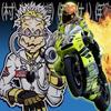 jadore la moto