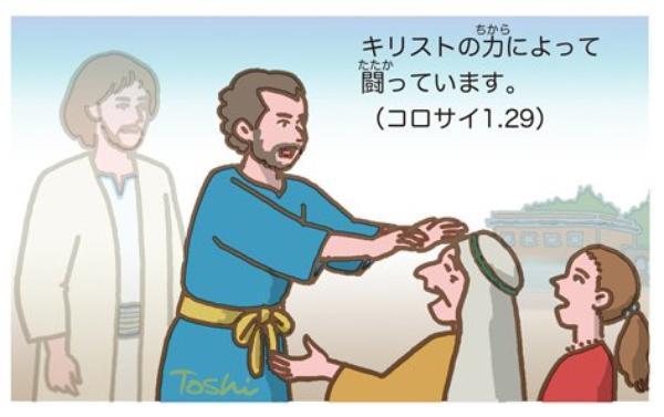 Des récits d'annonce messianiques particuliers : les évangiles de l'enfance de Jésus (1ère partie)