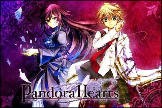 L'histoire de Pandora Hearts
