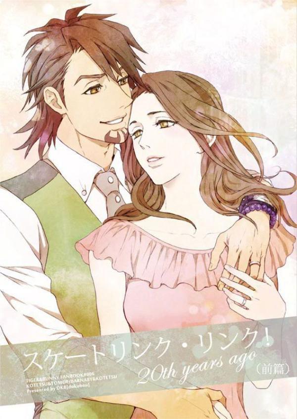♥ Tiger & Bunny, famille Kaburagi ♥