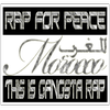 Logo 100% Marocain