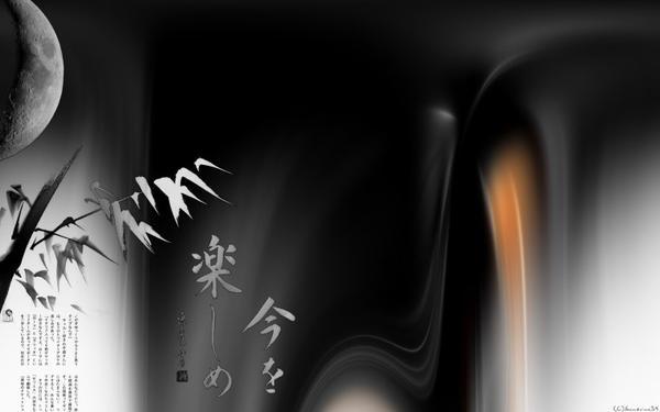 Wallpapers Art Numérique...