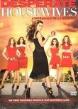 Rien à voir Desperate Housewives: la fin d'une passion tumultueuse!