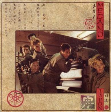 L'ombre de la lumière  Mecano - Japón (1984)