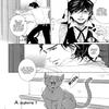 Djoushijin 1 ~*~ Black cat cafe~*~ Chapitre N°1