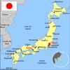 Petite intro sur le Japon[/x=#6A9B2B-#2F976A-#337B93]