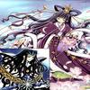 Princesse Tomoyo  &  Roi Ashura-Ô
