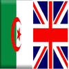 england or algeria