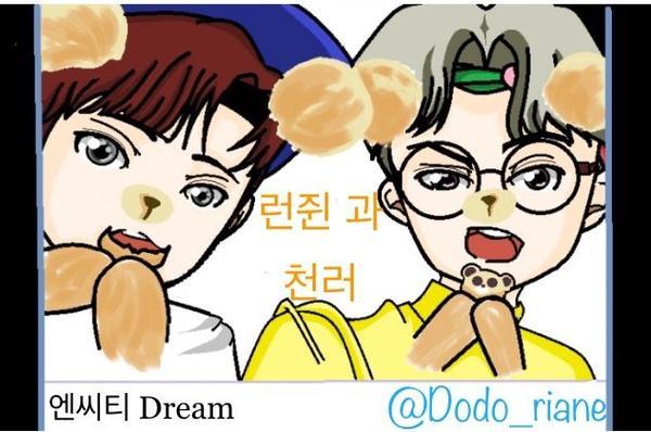 Fan art Nct Dream
