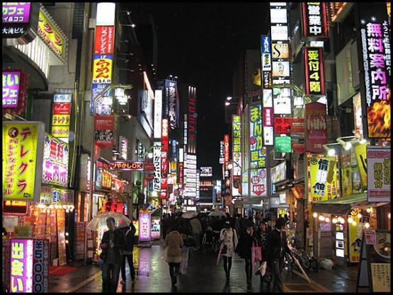 Tokyo ^^