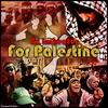 choufa b3ida / For PaLestine (2009)
