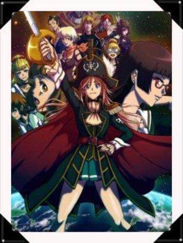 Moretsu Uchu Kokyokyoku Dai 7 Gakusho - Mugen no Ai - Momoiro Clover Z - Moretsu Pirates / Mugen no AI - Moretsu Pirates (2012)