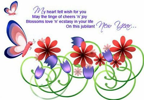 new year greetings new year sms new year text messages new year quotes