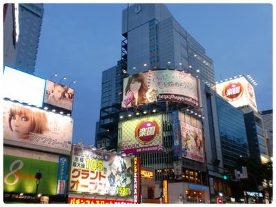 DAY 3 : Portable et Shibuya