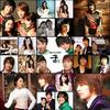 goong: Princess hours