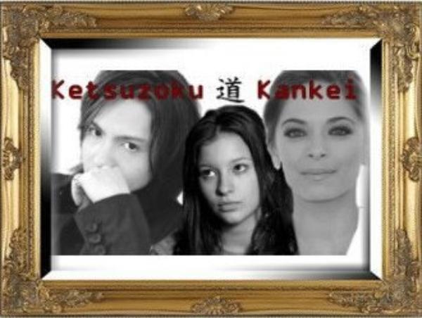 Ma FanFiction : ketsuzoku kankei  けつぞく かんけい