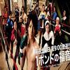 1 pound no kukuin : Romance, Comédie ( 9 épisodes )