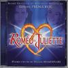 Roméo Et Juliette / Le balcon (2005)