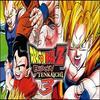 test Dragon ball Z Budokai Tenkaichi 3 (Wii)
