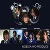 (。◕‿◕。)Drama de la semaine : Nobuta Wo Produce(。◕‿◕。)