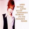 Biographie de kai