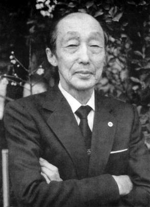 kenji tomiki (1926)