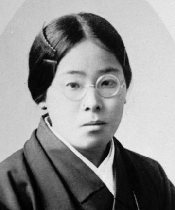 Takako KUNIGOSHI (1933)
