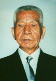 Kisaburo OSAWA (1940)