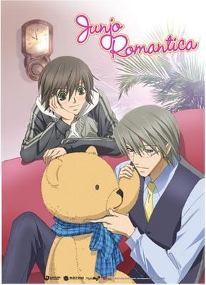 Les couples de Junjou Romantica