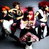 Doku Rock / danger☆gang - core - kokoro (2006)