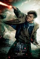 HARRY POTTER ET LES RELIQUES DE LA MORT - 2ème PARTIE (David Yates, 2011)