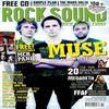 Brit, NME, Rock Sound ...